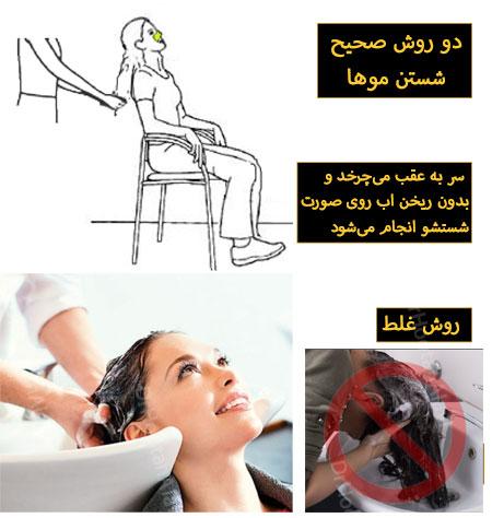 حمام کردن بعد عمل بینی